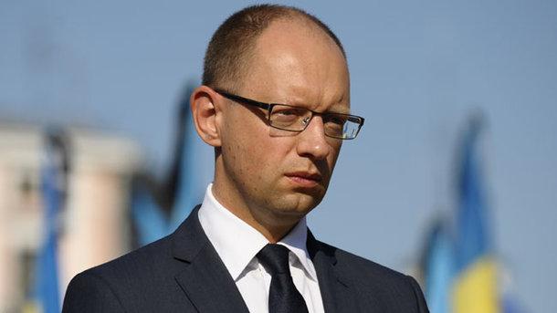 ГПУ закрила справи відносно Яценюк
