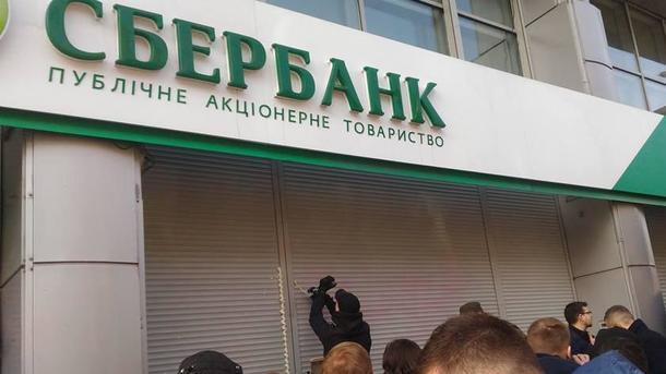 У НБУ пояснили, як санкції проти російських банків вплинуть на українців