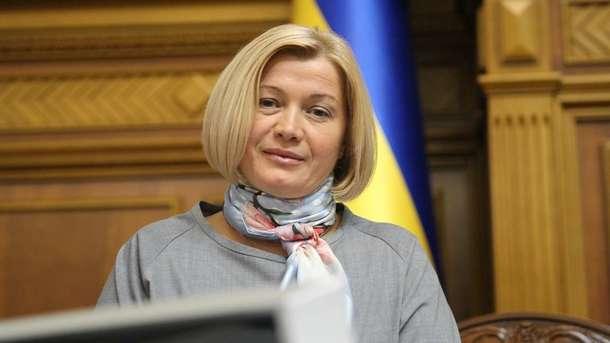 Геращенко розповіла, хто очолить фракцію БПП