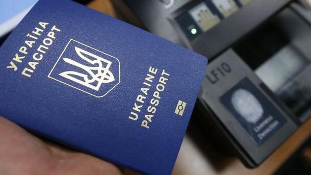 Безвізом вже скористалися майже півмільйона українських громадян