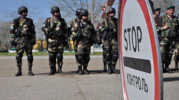 Держприкордонслужба створила сайт для інформації про осіб, які незаконно в'їхали в Крим