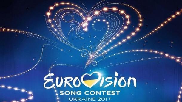 СБУ немає інформації про можливі провокації під час проведення Євробачення