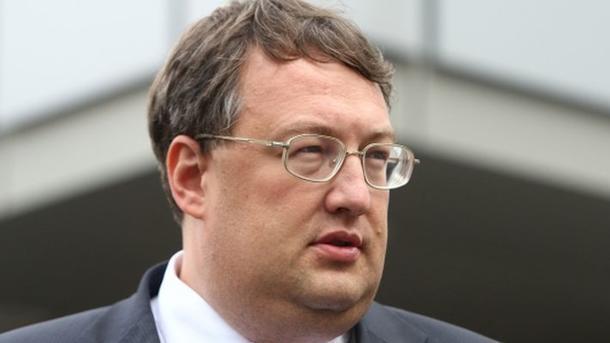 Геращенко озвучив плани РФ на президентські вибори в Україні в 2019 році