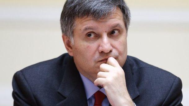 Аваков пояснив, чому нагрудях глави поліції Дніпропетровщини «СРСР»