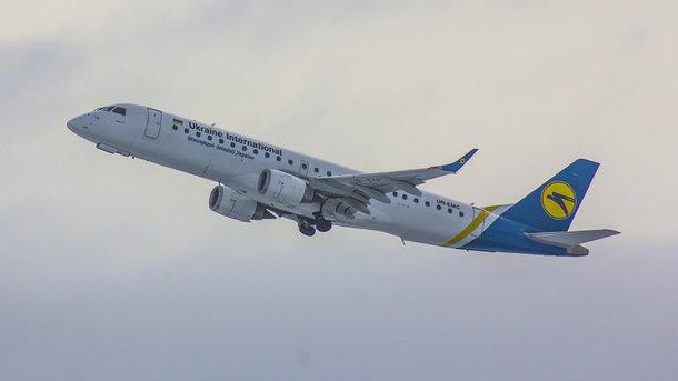 Авіакомпанія МАУ запускає дешевий тариф