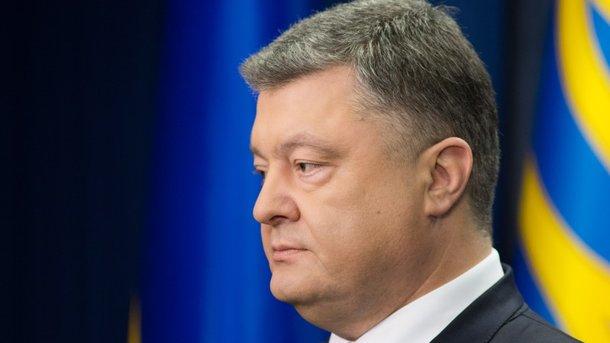 Порошенко дав добро настворення військово-цивільної адміністрації уТорецьку