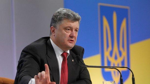 Моєю метою є включення України доШенгенської зони— Порошенко
