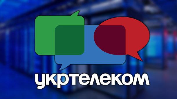 «Укртелеком» розпочав роботу поблокуванню російських соцмереж