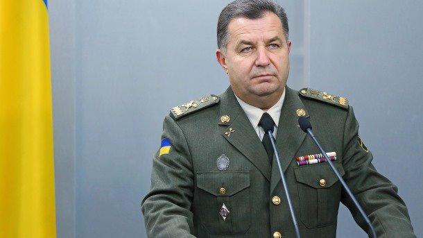 Силовий варіант повернення Донбасу нерозглядається— Полторак