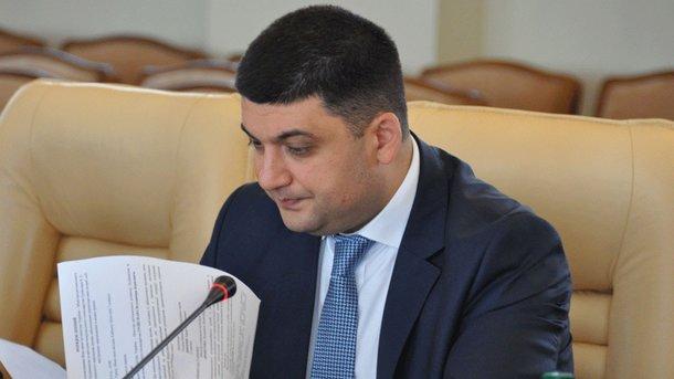 УКабміні показали, якою буде пенсійна реформа вУкраїні: Презентація