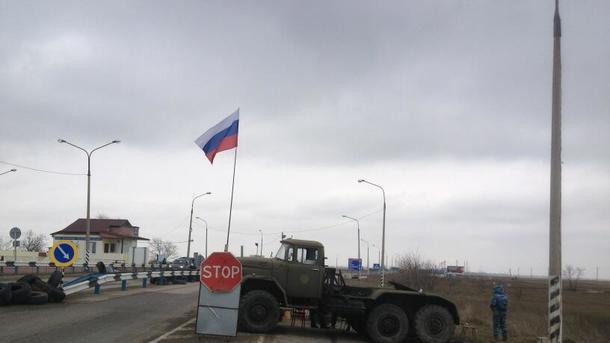 ДПСУ: ЗКриму наматерикову Україну непропустили 15 іноземців