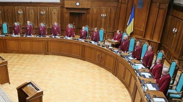 Вибори нового голови Конституційного суду провалилися