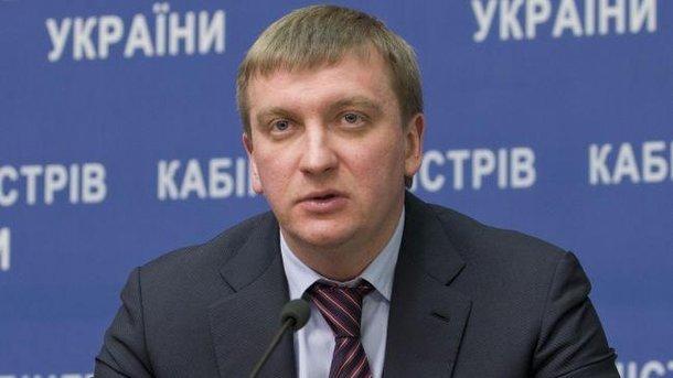 Мін'юст активно працює над розшуком активів «Газпрому» натериторії України для конфіскації