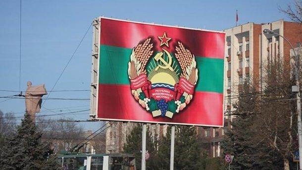 Україна пропускатиме вантажі доПридністров'я тільки здозволу Молдови