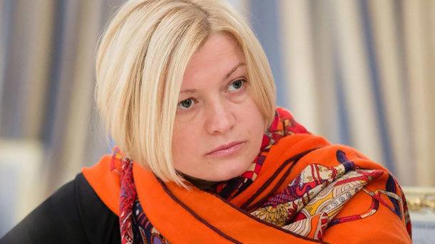 Геращенко: 24 травня в Мінську повинні визначити дату звільнення заручників і їх список