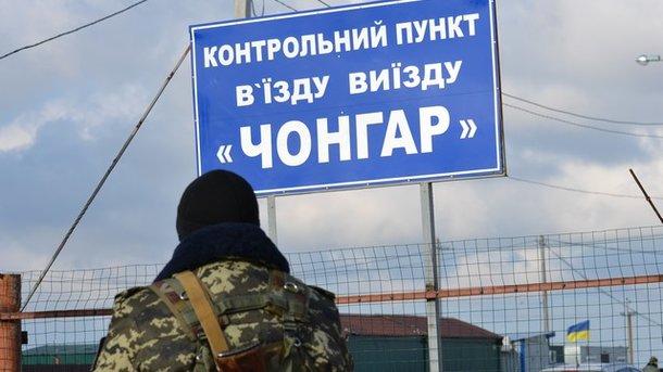 Українські прикордонники невипустили іноземців зКриму