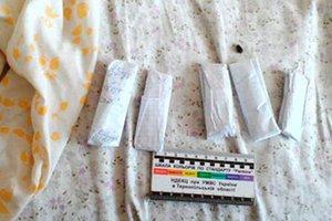Порно з школяр фото 691-294