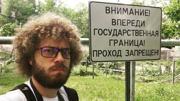 Служба безпеки України заборонила в їзд на територію країни відомому  російському блогеру Іллі Варламову за відвідування Криму вже після його  анексії. 7151796d452df