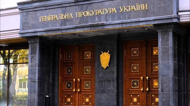 ГПУ отримала від САП подання на зняття недоторканності з трьох депутатів