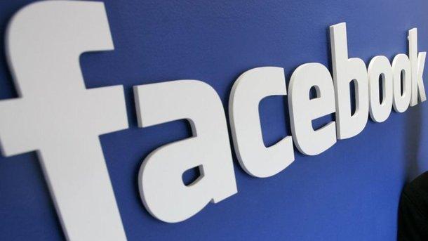Facebook заборонить скачувати чужі фотографії