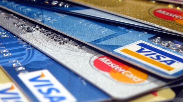 В Україні введуть обмеження на карткові комісії банків