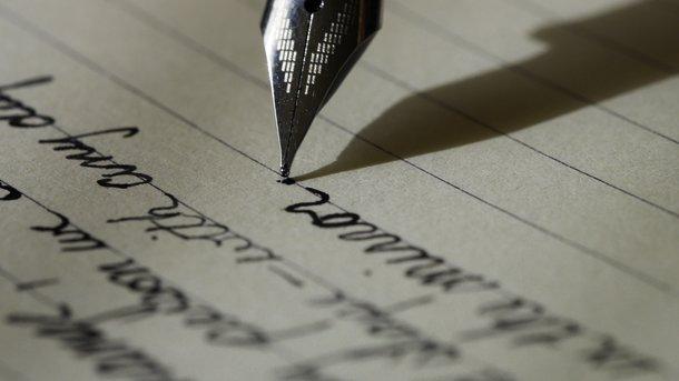 """<p style=""""text-align: justify;"""">Експерти про автографи. Те, про що говорив ще давньогрецький філософ Аристотель, зараз використовують передові спецслужби світу</p>"""