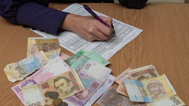 """<p style=""""text-align: justify;"""">Скільки заплатять українці. Фото: архів</p>"""