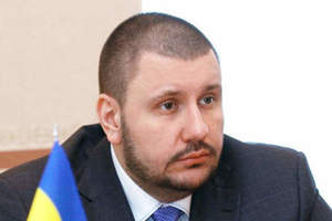 "<p style=""text-align: justify;"">Олександр Клименко. Фото: from-ua.com</p>"
