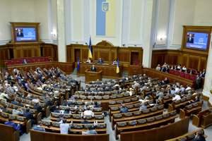 Підсумки сесії Верховної Ради: ефективність українського парламенту не перевищує 10% (інфографіка)