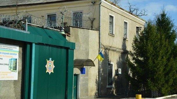 УМиколаєві випадково загинув у СІЗО підозрюваний у зґвалтуванні неповнолітньої