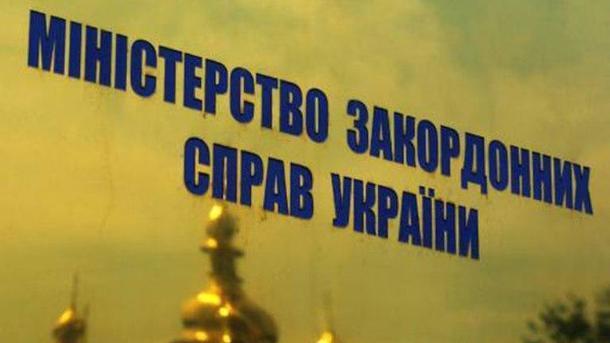 МЗС України протестує проти підготовкиРФ псевдовиборів вокупованому Севастополі