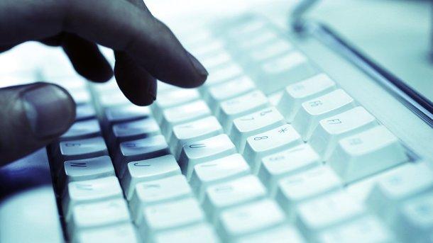 У кіберполіції попередили українців про можливі атаки наДень незалежності