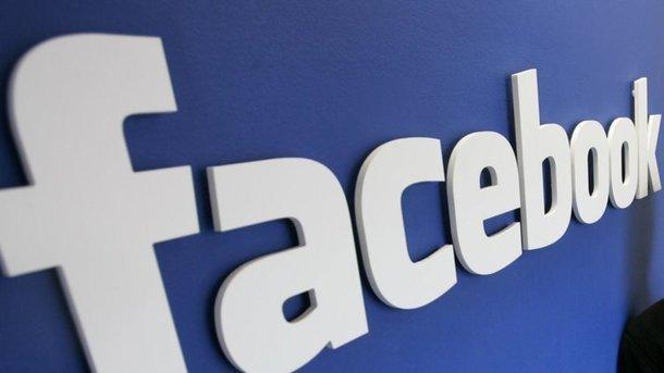 Уроботі Facebook таInstagram відбулися масштабні збої
