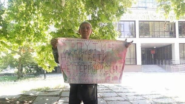 unian.ua Окупанти в Криму затримали пенсіонера за одиночний пікет ukr.segodnya.ua  ... cae737d717b54