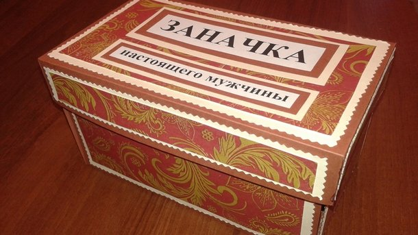 Як заробити на коробках з сюрпризом: бізнес-план