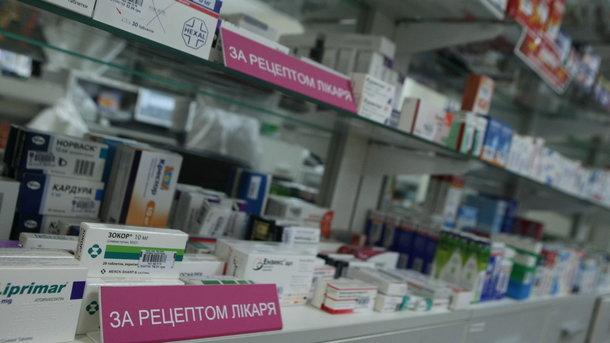В Україні дорожчають ліки: чому це відбувається і де знайти дешевше