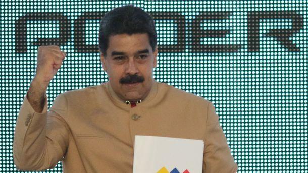 Мадуро запропонував кільком країнам обговорити заяву Трампа про військової операції