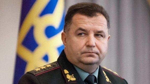 Бійці ЗСУ візьмуть участь у військовому параді уВаршаві