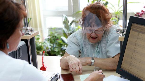"""<p style=""""text-align: justify;"""">Частина експертів вважає, що запускати накопичувальний пенсійний рівень не варто. Фото: архів</p>"""