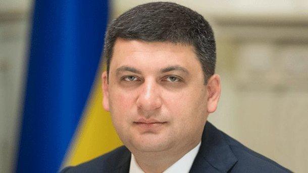 Держбанки України відновили видачу «теплих кредитів»