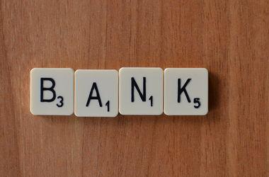 У банках-банкрутах України знайшли порушення на 430 мільярдів гривень