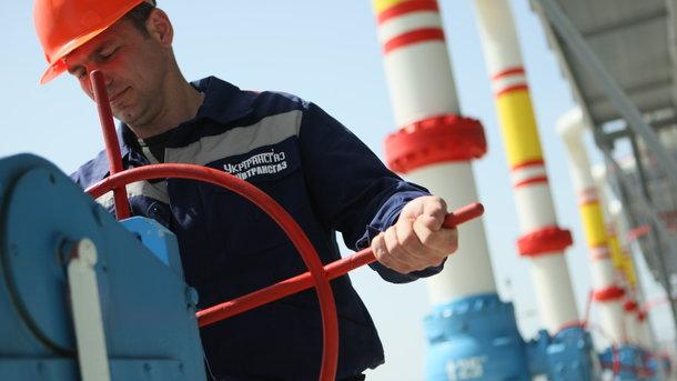 Запаси газу вУкраїні становлять 13,8 мільярда кубометрів— «Укртрансгаз»