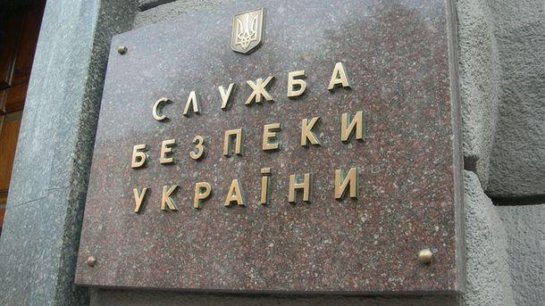 У Харкові ліквідовано мережу російської розвідки – Грицак