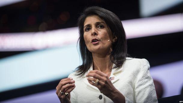 Сполучені Штати можуть в жовтні знайти порушення Іраном ядерної угоди 2015  року 98fd9df01151d