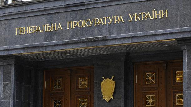 ГПУ провела обшук в одному з найбільших агропромхолдингів в Україні  (26.99 42) bbb268b1e2a38