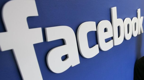 В Іспанії оштрафували Facebook