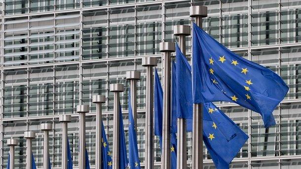 """<p style=""""text-align: justify;"""">Єврокомісія має намір наполягати на збільшенні Європарламентом квот на українські товари, фото trend.az</p>"""