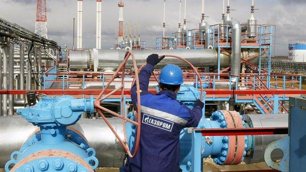Мільярдний штраф для Газпрому: суд виніс остаточний вердикт