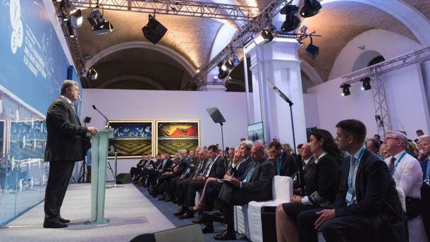 Ялтинська європейська стратегія YES в Києві: де дивитися онлайн-трансляцію