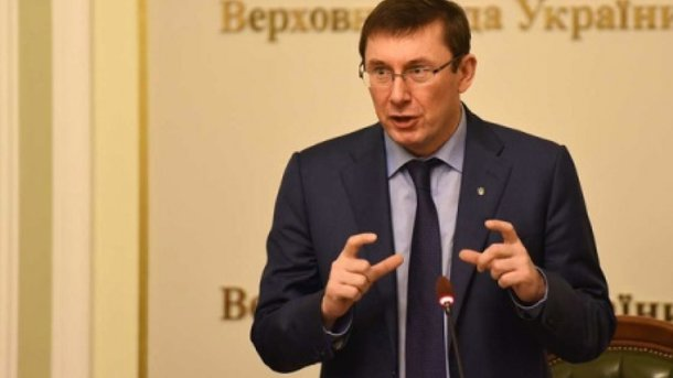 Луценко заявляє про завершення розслідування майже всіх справ щодо оточення Януковича